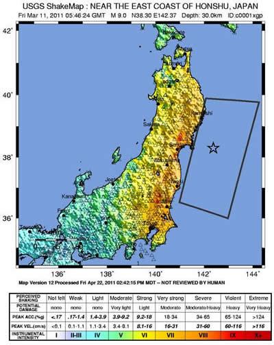 日本气象厅(jma)速报震级为